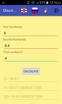 Discriminant Counter apk screenshot