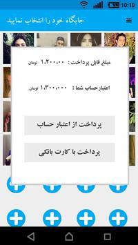 TicketGram screenshot 2