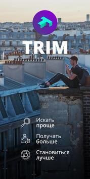 TRIM poster