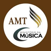 Ministério de Música AMT icon