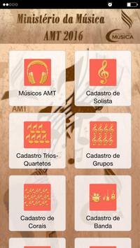 Ministério de Música AMT screenshot 1