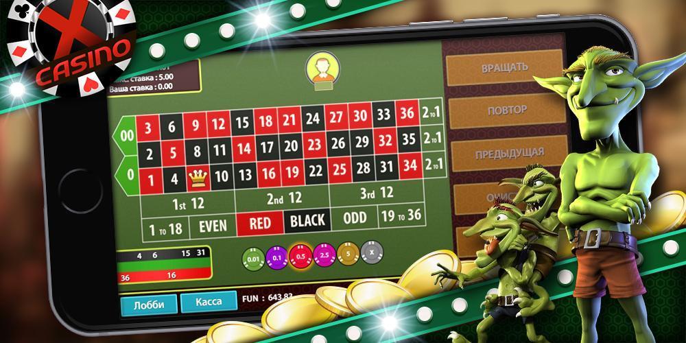 Играть казино бесплатно автоматы 3д играть бесплатно в европа казино
