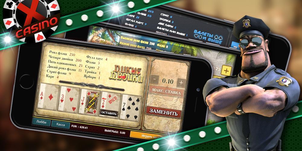 Играть бесплатно в игровые автоматы алмазное трио