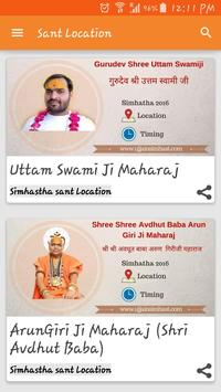 Digital Simhastha screenshot 2