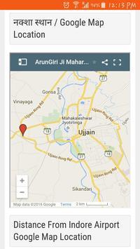 Digital Simhastha screenshot 4