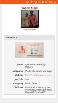 Digital Simhastha screenshot 5