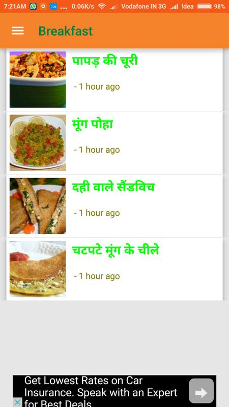 Fast Food Recipes In Hindi App