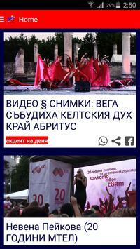 КОЛЕВ МЕДИЯ poster