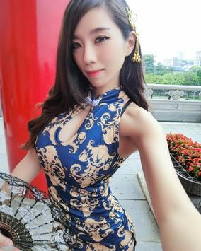 asian for marriage
