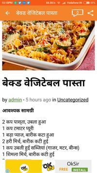 Breakfast Recipes in Hindi poster