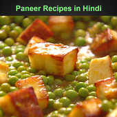 Paneer Recipes in HIndi icon