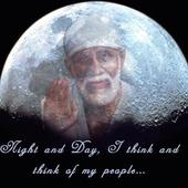 Shree Sai Baba Telugu Website icon