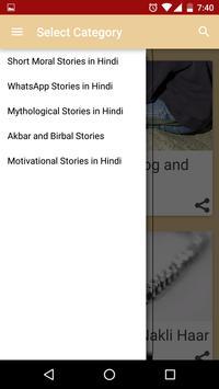 Hindi Stories screenshot 1