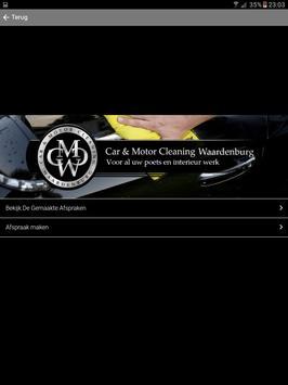 CMCW screenshot 11