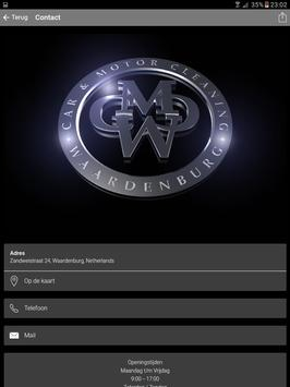 CMCW screenshot 7
