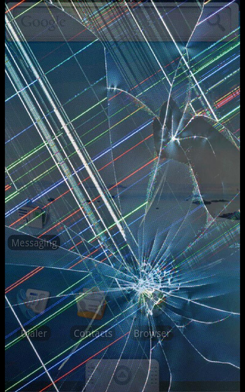 Разбитый экран картинки прикол, прикольные ежи
