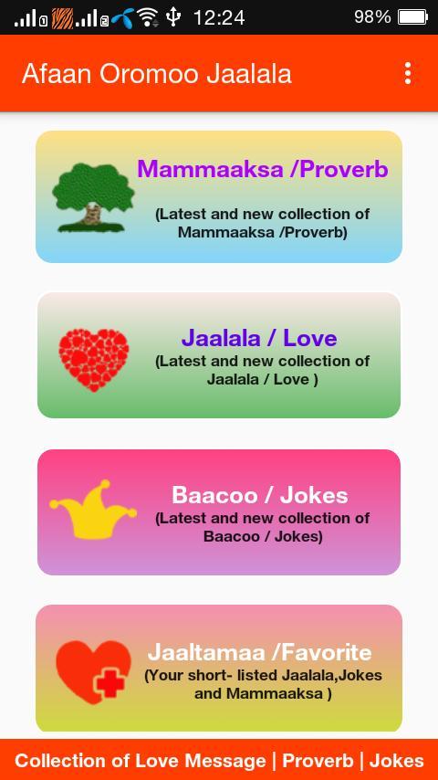 Sirba Jaalalaa Download