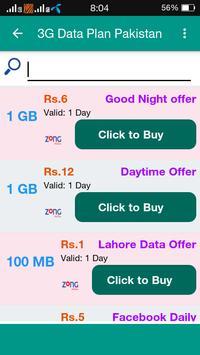 4G Data Plan Pakistan apk screenshot