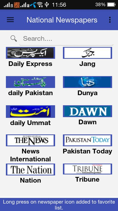 All Pakistani Newspapers for Android - APK Download