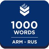 Evoca 1000 Words Hy-Ru icon