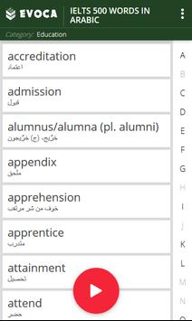 Evoca Prep for IELTS (Arabic) screenshot 1