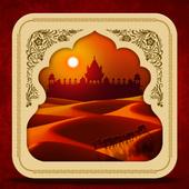 Feel Rajasthan icon