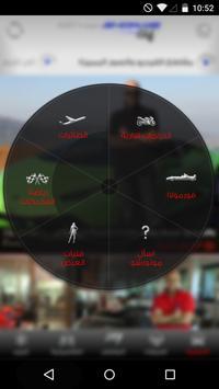MotorShow - موتورشو apk screenshot
