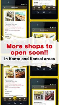 HAKATAFURYU Official App apk screenshot
