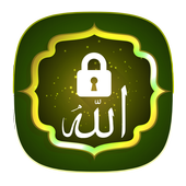 Allah Advance Lock Screen icon