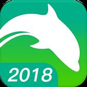 海豚浏览器- 酷炫主题 极速浏览 手势插件 flash播放神器,隐私且安全的浏览器 图标