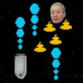 ピープルのおっさんのシューティングゲーム icon