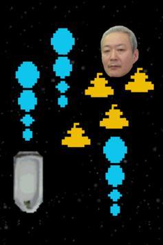 ピープルのおっさんのシューティングゲーム screenshot 1