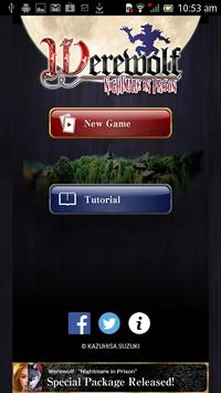 人狼ゲーム スクリーンショット 4