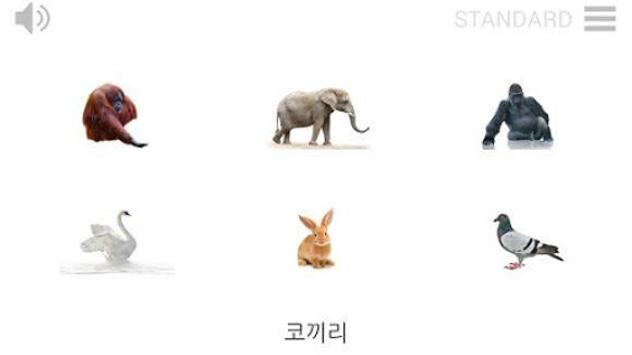 Lyrebird: Learn KOREAN screenshot 2