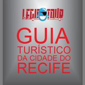 Recife Tour icon