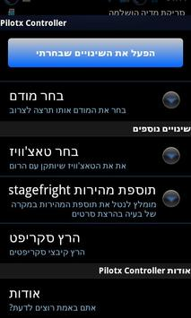 Pilotx Controller screenshot 2
