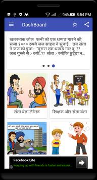 Sardarji Funny Jokes In Hindi Full Comedy Fun Poster
