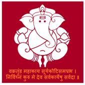 Ganpati Bappa Morya icon
