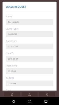 โปรแกรมเงินเดือน EZY-HR apk screenshot