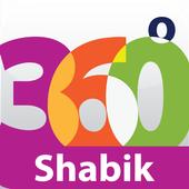 Shabik 360 أيقونة