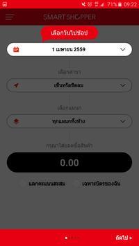 Central Credit Card Promotions apk screenshot
