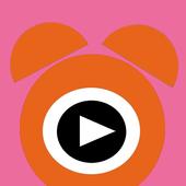 Video Nonolive Stream Guide icon