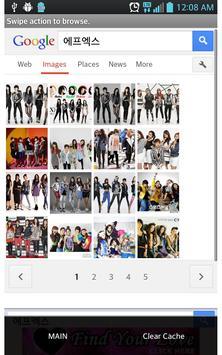 ImgSearcher apk screenshot