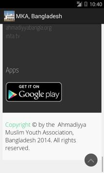 MKA Bangladesh screenshot 2
