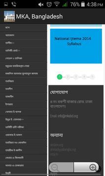 MKA Bangladesh screenshot 4