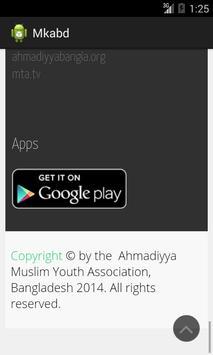 MKA Bangladesh screenshot 8