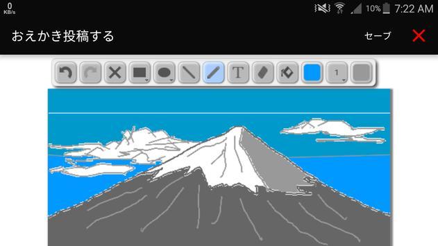 mobile2ch apk screenshot