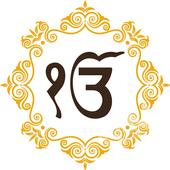 Mool Mantar Sahib Audio icon