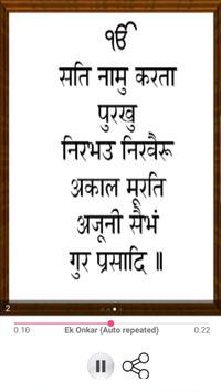 Mool Mantar Sahib Audio screenshot 2