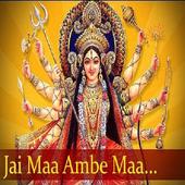 Maa Ambe Aarti Audio (Offline) icon